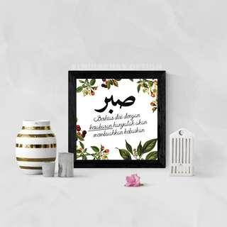 Islamic Frame Decor - Patience, Kesabaran, Sabr