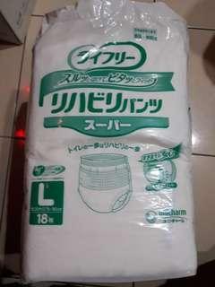 🚚 來復易 復建褲內褲型成人紙尿褲 L號 18片