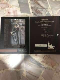 Togainu no Chi Akira Figurine BL Yaoi