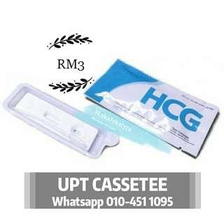 UPT Cassette (Pregnancy Test)