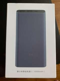 BNIB Sealed Xiaomi Mi Powerbank 2