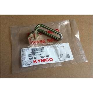 Seat Hook Lock for Modenas Elegan 250 / Downtown 250