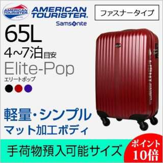fcb486921c American tourister Elite Pop Large Spinner Luggage