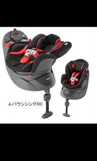 Aprica Deaturn car seat