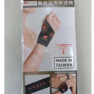 (全新轉售) 醫療級專業護腕2入 (磁石) 手腕防護專用!
