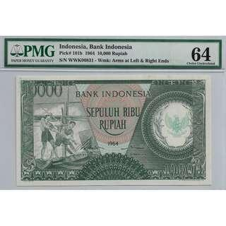 Indonesia Banknote, PMG 64, Year 1964, Choice UNC.