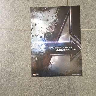 【包郵】日本版 復仇者聯盟4 AVENGERS END GAME A4宣傳品 . HK$50