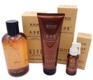 Zhang Guang 101 Shampoo set (new packaging)
