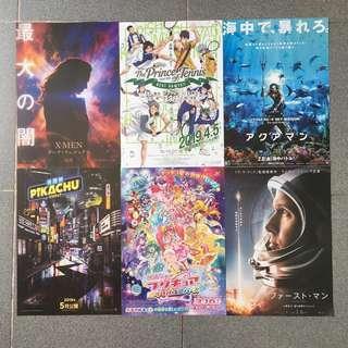 【包郵】日本版 電影宣傳品 C2 size