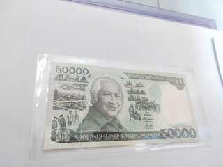 Indonesia Replacement note