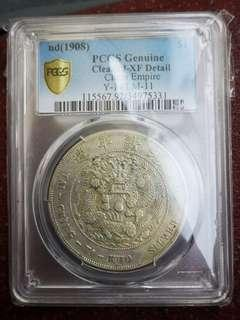 China central mint 1908 silver 1 yuan, PCGS graded EF details scarce