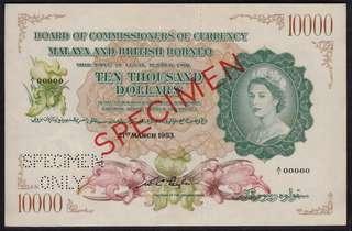 Malaya & British Borneo QEII 1953 $10000 Specimen UNC