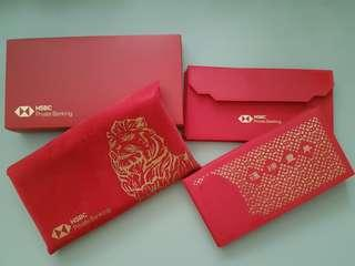 [BNIB] HSBC Private Banking Red Packet.
