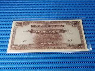 Malaya Japanese Invasion Money $100 One Hundred Dollars Note MT Dollar Banknote Currency