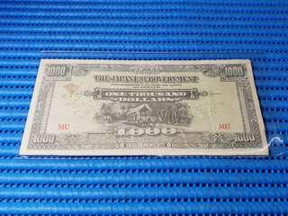 Malaya Japanese Invasion Money $1000 One Thousand Dollars Note MU Red Dollar Banknote Currency
