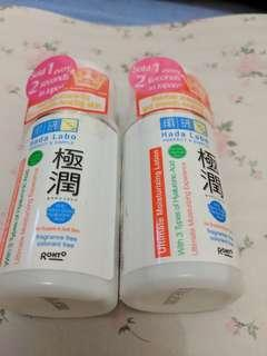 2pieces! Hada Labo Ultimate Mousturizing Lotion