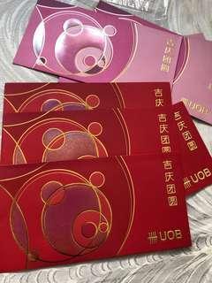大華銀行利是封8只 UOB red packets x8