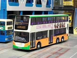 新巴 NWFB 1 比 64 Dennis E500 丹尼士超直 回力車 2010 STYLE x HARBOUR CITY Style Model Hunt 記念特別版