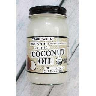 Trader Joe's 有機特級初榨椰子油  Coconut Certified Organic Extra Virgin Coconut Oil 16oz 00960700