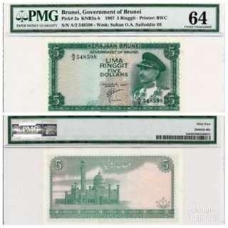 PMG 64 Brunei $5 S.O.A.S Banknote 1967 UNC