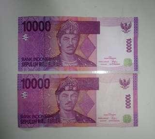 Uang Rp10000 Merah Tahun 2005