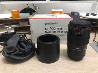 Canon 100mm F2.8 L macro