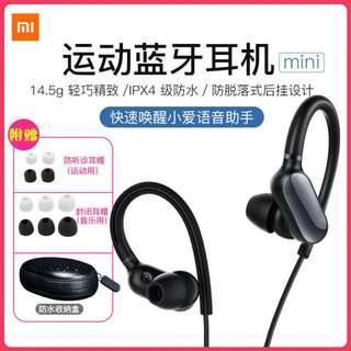 小米運動藍牙耳機 mini       Xiaomi  跑步掛耳式耳塞