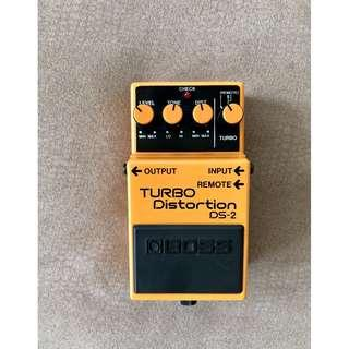Boss DS-2 Turbo Distortion MIT