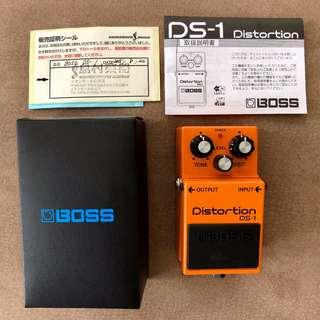Boss DS-1 Distortion MIT