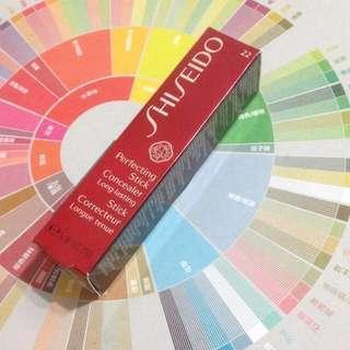 資生堂時尚色繪尚質完美遮瑕膏 shiseido kose three rmk kanebo integrate
