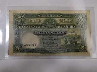 Straits settlement $5 1929 scarcer year nice colour, good VF scarce