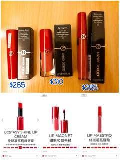 全新 正品 GIORGIO ARMANI 化妝品 *半價出售* 可議價❣