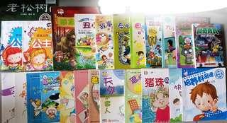 ($0.50 each) Buy 1 free 1 at $1 price(selling in bundle). Buy 10 free 11 . Children Chinese Story books. Buy top free bottom. 儿童故事华文。买一送一