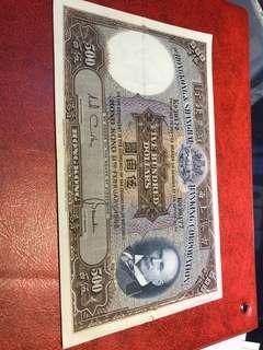1968年匯豐銀行500