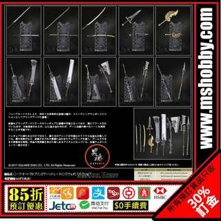 男魂 85折預訂 團購 7-8月 可順豐 日版 尼爾:自動人形 武器 Square Enix NieR:Automata Bring Arts Trading Weapon Collection Figure 玩具 模型 首辦