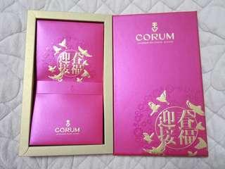 CORUM 2019 Red Packets