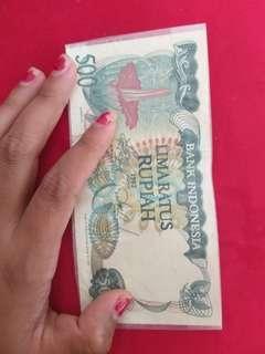 Uang 500rupiah tahun 1982