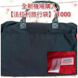 🚚 全新機場購入【法拉利】手提旅行袋