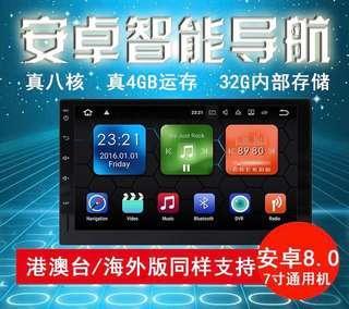 安卓8.0車機最高配置4G+32G 全新 前後鏡頭,ADAS 系統 可以錄完行車紀錄