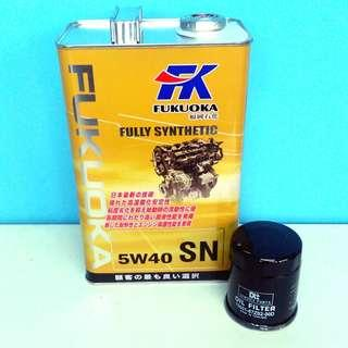 Fukuoka 5W40 Engine Oil (Fully Synthetic) Special Bundle Promotion
