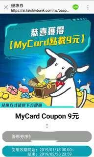 🚚 《送》MyCard Coupon