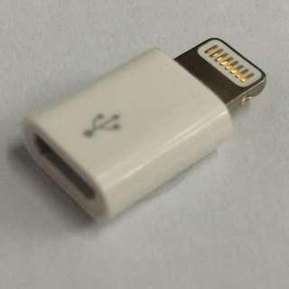 100%原裝 Apple Lightning 至 Micro USB 轉換器 轉接頭 充電數據傳輸