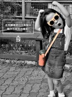 【韓國PURENINE】Kids兒童頂級時尚彈蓋隨身多功能保溫杯-290ML(附皮杯套+背帶)-橘色皮套+灰蓋瓶組