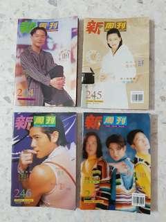 Vintage Magazine 新周刊