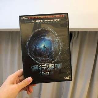 sanctum 潛行深淵 DVD