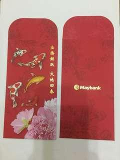 🚚 Maybank 2019 Red Packet 8 pieces