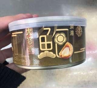 抵食頂湯罐頭鮑~大寶號