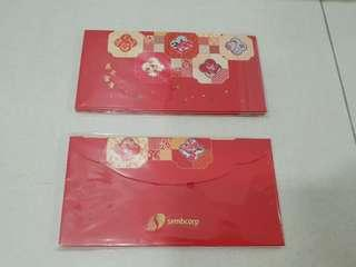 Sembcorp Red Packets Ang Pow CNY Chinese Lunar New Year 2019 - brand new
