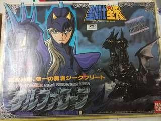 聖鬥士星矢 聖衣大系 神鬥士 雙頭龍 非常舊
