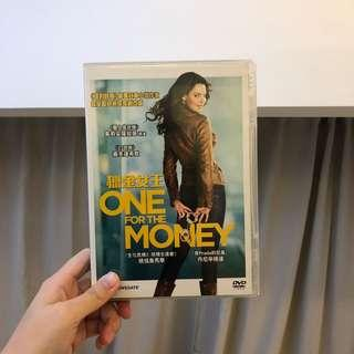 one for the money 獵金女王 DVD